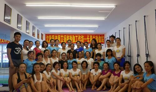 沈詠珮老師艾揚格瑜伽工作坊——長春蘭瑜伽站