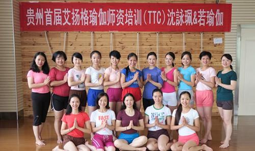 貴州首屆艾揚格瑜伽師資培訓(TTC)沈詠珮&若瑜伽